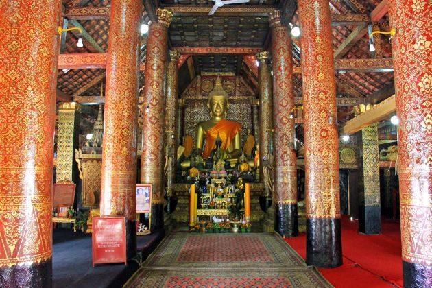 inside wat xieng thong
